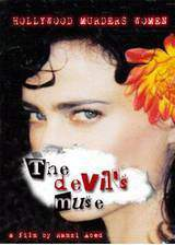 Movie The Devil's Muse