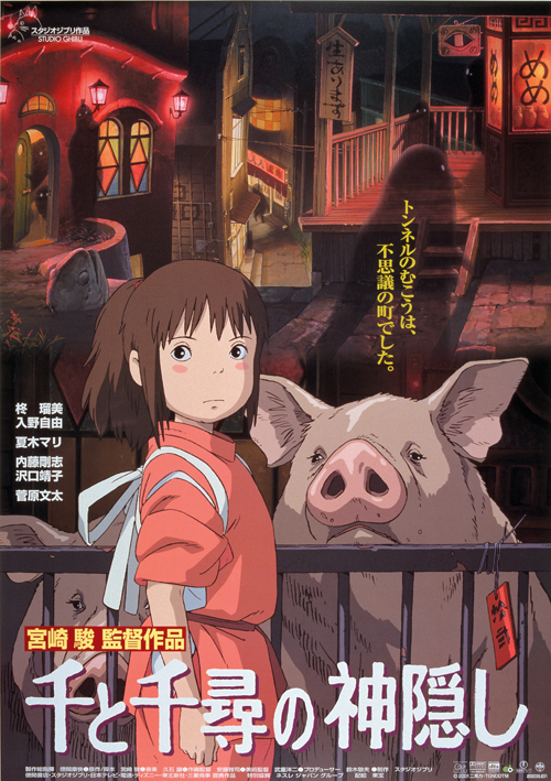 spirited away full movie free no download