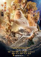 Movie League of Gods (Feng shen bang)