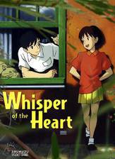 Movie Whisper of the Heart (If You Listen Closely)