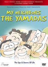 Movie My Neighbors the Yamadas