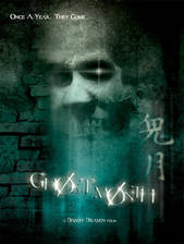 Movie Ghost Month