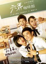 Movie At Cafe 6