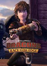 Movie Dragons: Race to the Edge