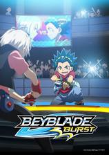 Movie Beyblade Burst