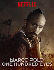 Movie Marco Polo: One Hundred Eyes