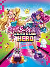 Movie Barbie Video Game Hero