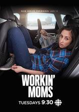 Movie Workin' Moms