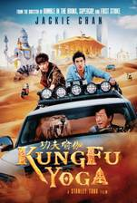 Movie Kung-Fu Yoga