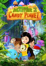Movie Jungle Master 2: Candy Planet (The Candy World)