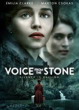 Movie Voice from the Stone