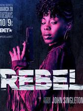 Movie Rebel