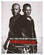 Movie Prison Break: Resurrection