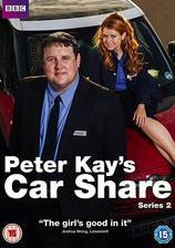 Movie Car Share