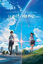 Movie Your Name.