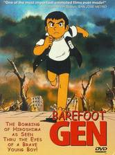 Movie Hadashi no Gen (Barefoot Gen)