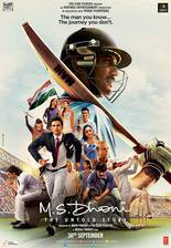 Movie M.S. Dhoni: The Untold Story