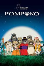 Movie Pom Poko: The Raccoon War (The Tanuki War)