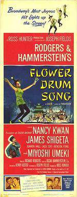 Movie Flower Drum Song