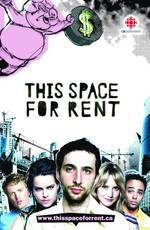 Movie This Space for Rent