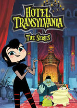 Movie Hotel Transylvania: The Series