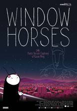 Movie Window Horses
