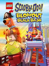 Movie Lego Scooby-Doo! Blowout Beach Bash