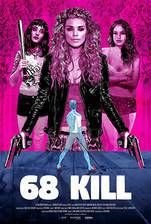 Movie 68 Kill