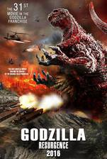 Movie Shin Godzilla: Resurgence
