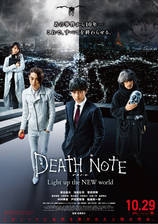 Movie Death Note: Light Up the New World