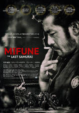 Movie Mifune: The Last Samurai
