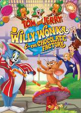 Movie Tom and Jerry: Willy Wonka and the Chocolate Factory