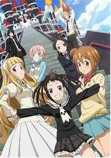 Movie Soul Eater Not!