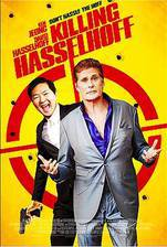 Movie Killing Hasselhoff