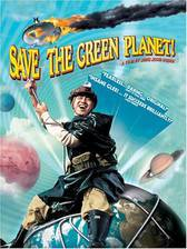 Movie Save the Green Planet!