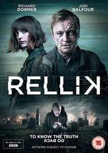 Movie Rellik