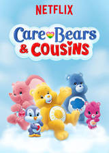 Movie Care Bears and Cousins