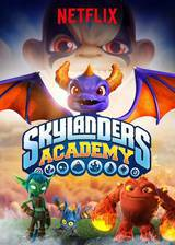 Movie Skylanders Academy