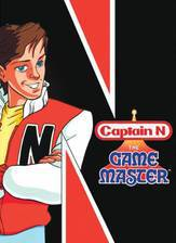 Movie Captain N: The Game Master