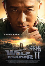 Wolf Warrior II
