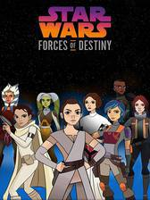 Movie Star Wars: Forces of Destiny