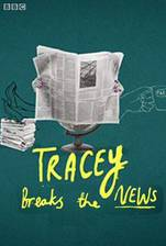 Movie Tracey Breaks the News