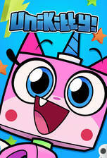 Movie Unikitty!