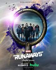 Movie Runaways