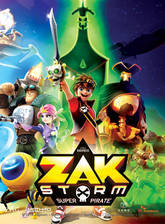Movie Zak Storm Super Pirat