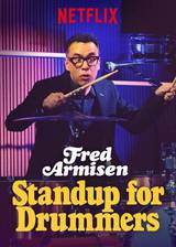 Movie Fred Armisen: Standup For Drummers
