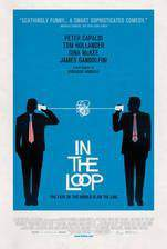 Movie In the Loop