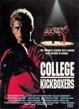 Movie College Kickboxers