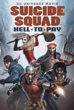 Movie Suicide Squad: Hell to Pay