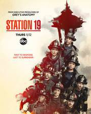 Movie Station 19
